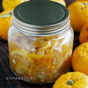 柚子のハチミツ生姜漬け