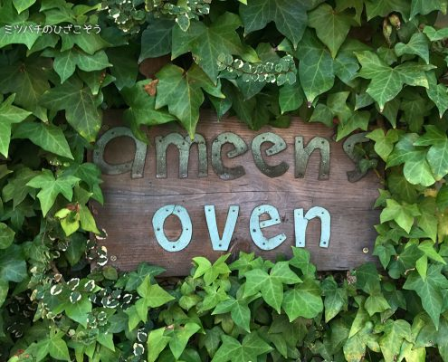 ameen's oven・アミーンズオーヴン