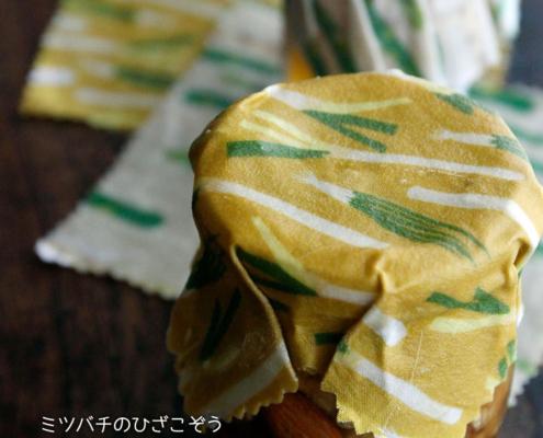 日本ミツバチ・ミツロウ・beewaxwrap・ビーワックスラップ